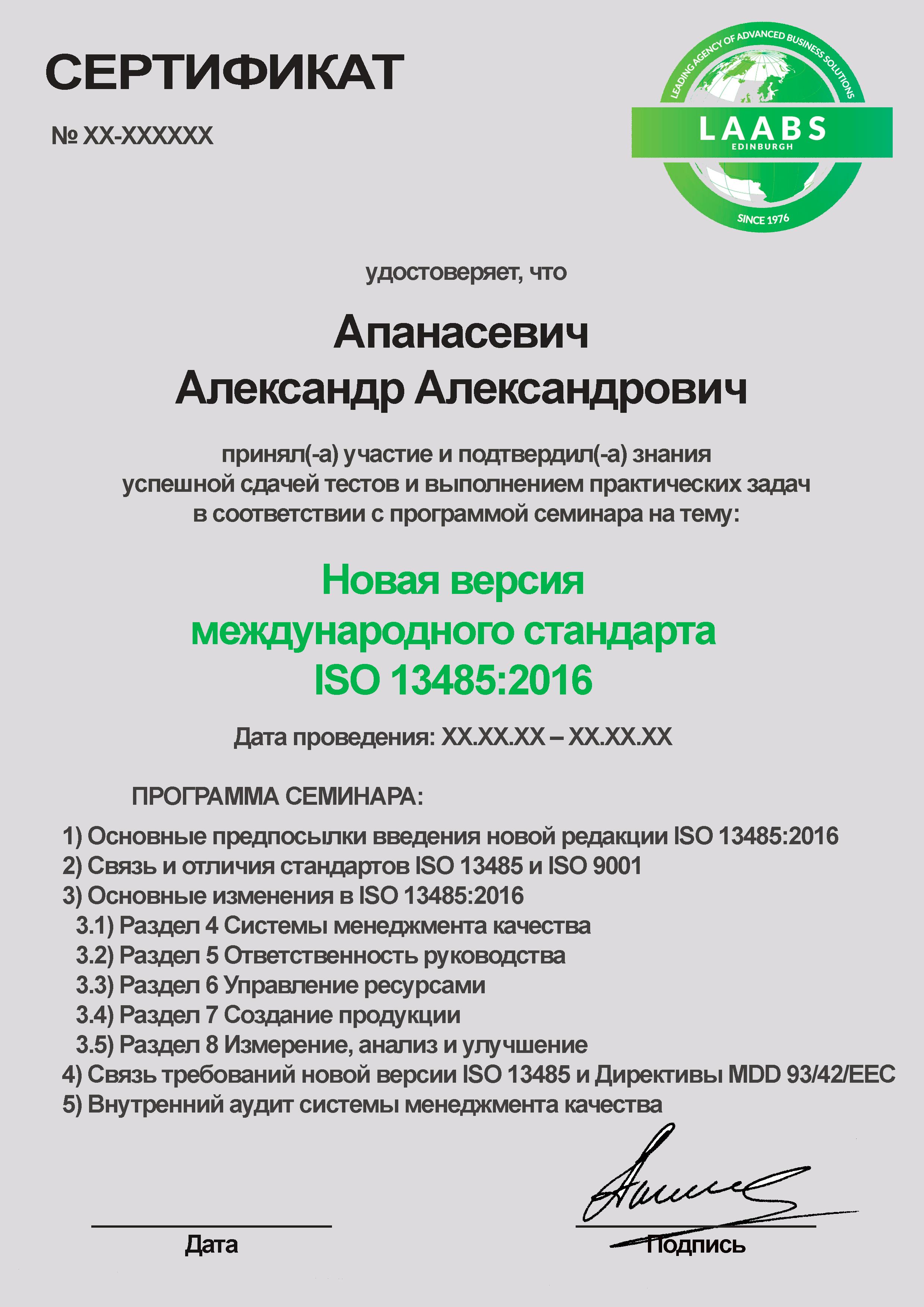Необходимо разработать дизайн 3 сертификатов фото f_645587e5b6a202e5.png