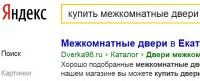 купить межкомнатные двери - ТОП 10 (Екатеринбург)