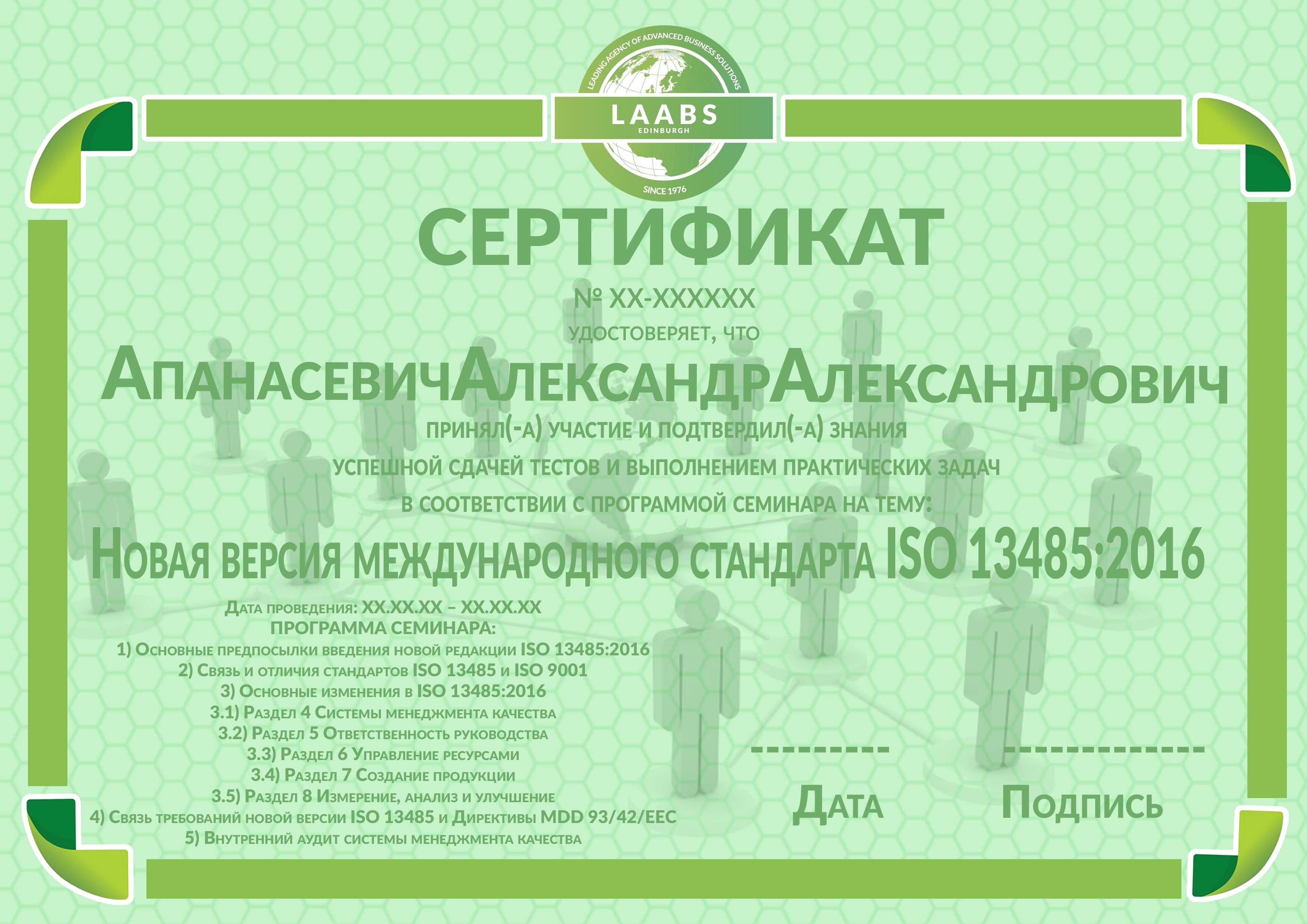 Необходимо разработать дизайн 3 сертификатов фото f_0235887af57cd09e.jpg