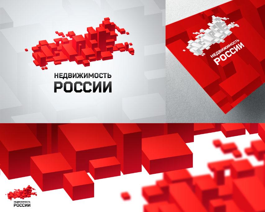 """Логотип """"Недвижимость России"""""""
