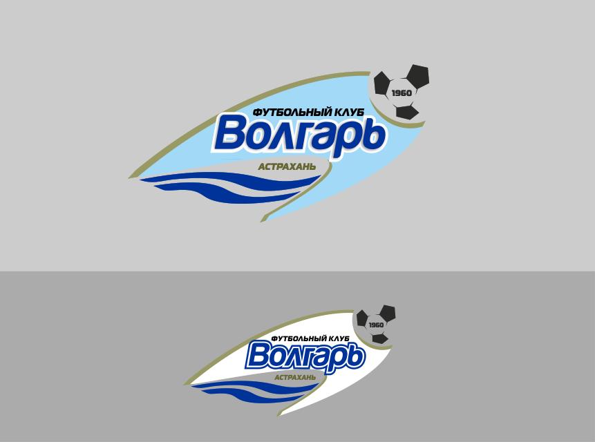 Разработка эмблемы футбольного клуба фото f_4fbfbe02942ed.png