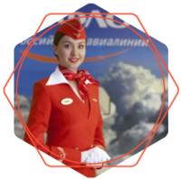 Рекламная статья в журналы «Аэрофлот» и «S7»