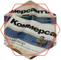 Статья в «Коммерсант»