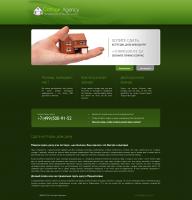 Разработка сайта (недвижимость)
