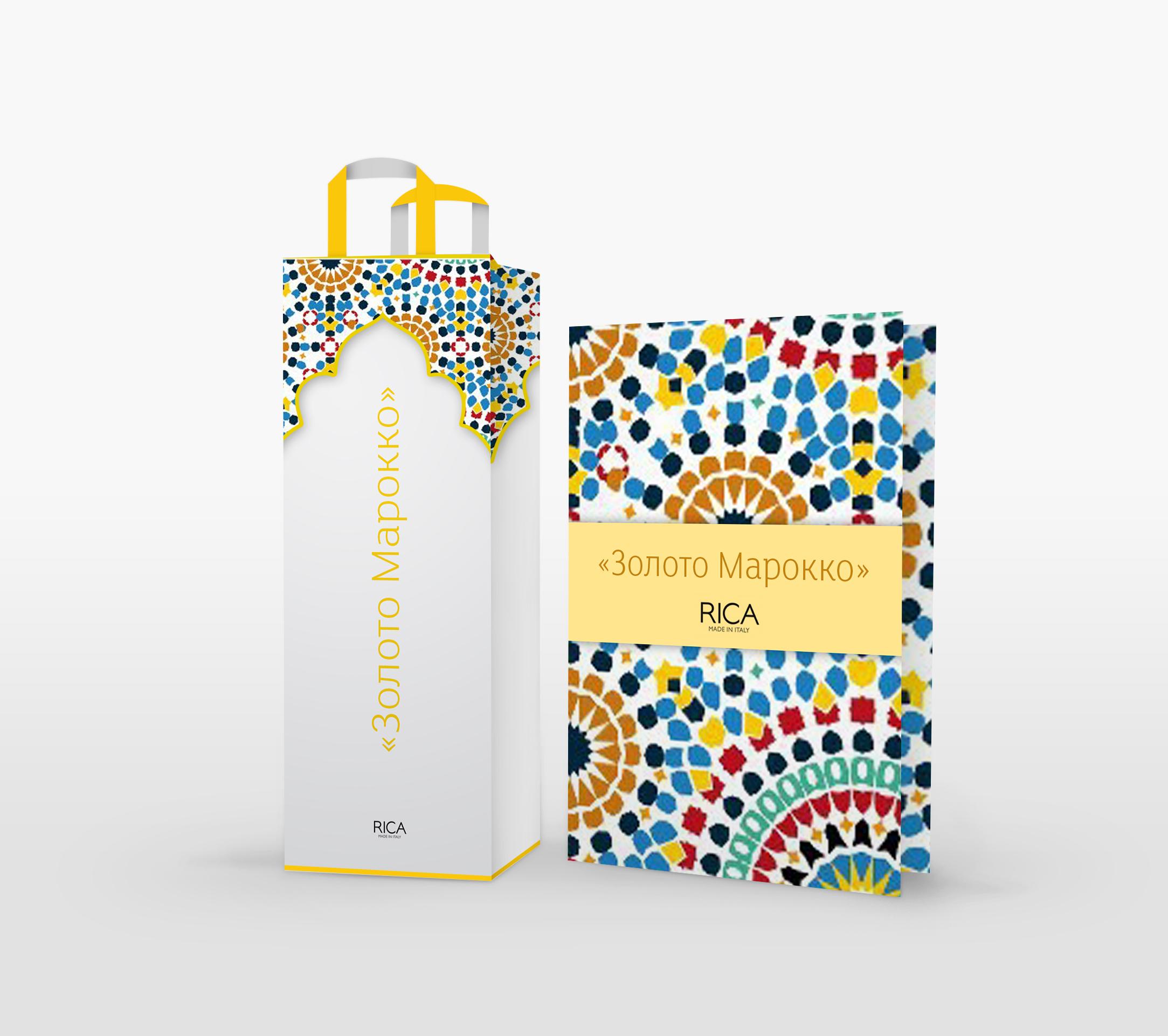 Дизайн пакетов для продукции