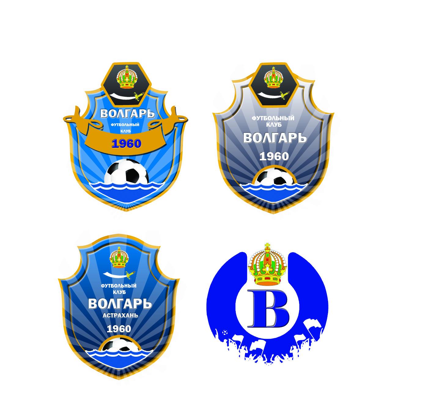 Разработка эмблемы футбольного клуба фото f_4fc27220c53e4.jpg
