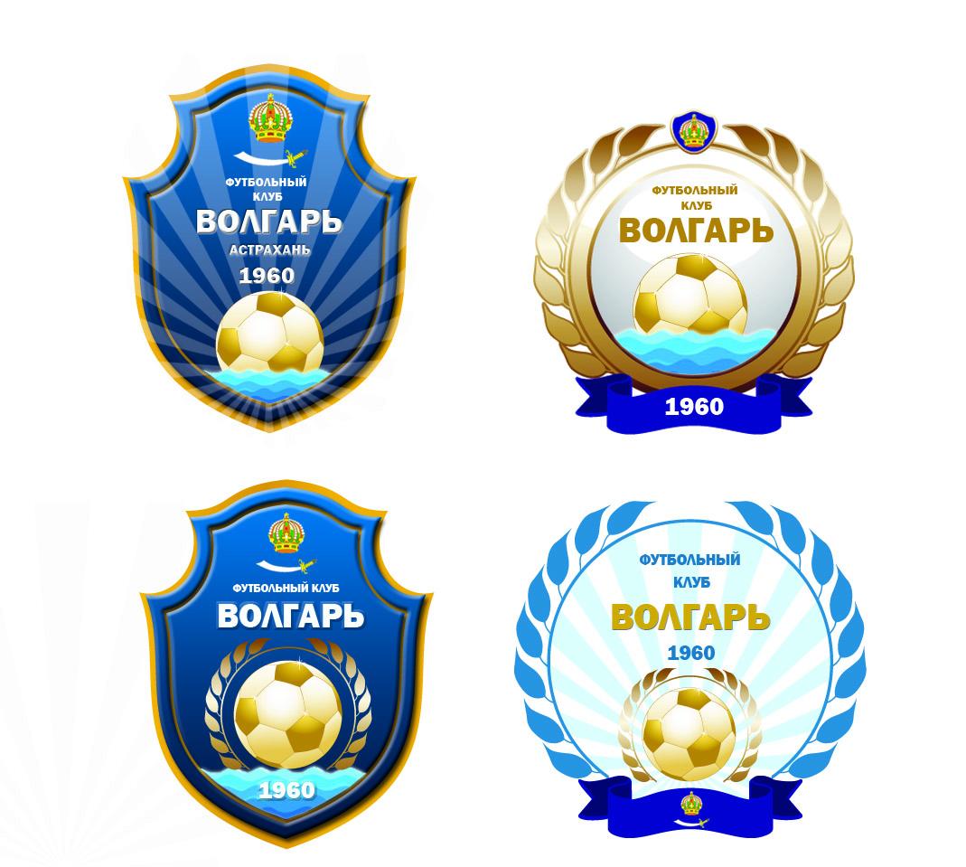 Разработка эмблемы футбольного клуба фото f_4fc606def0f2c.jpg