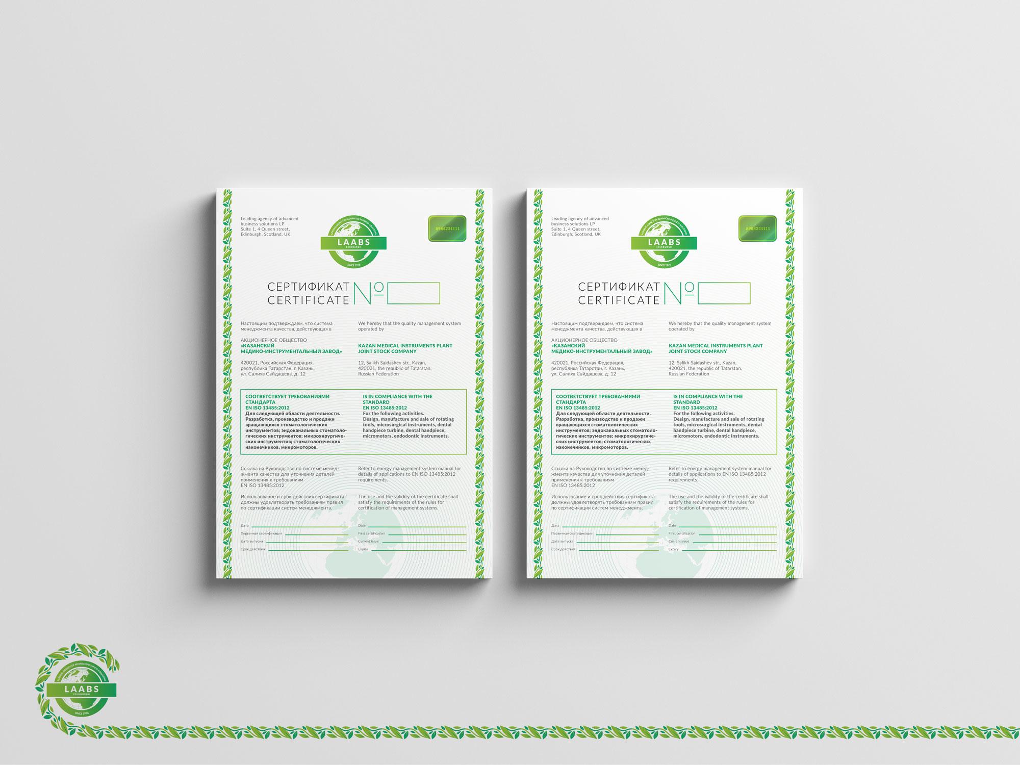 Необходимо разработать дизайн 3 сертификатов фото f_1225885dfe8d01ee.jpg