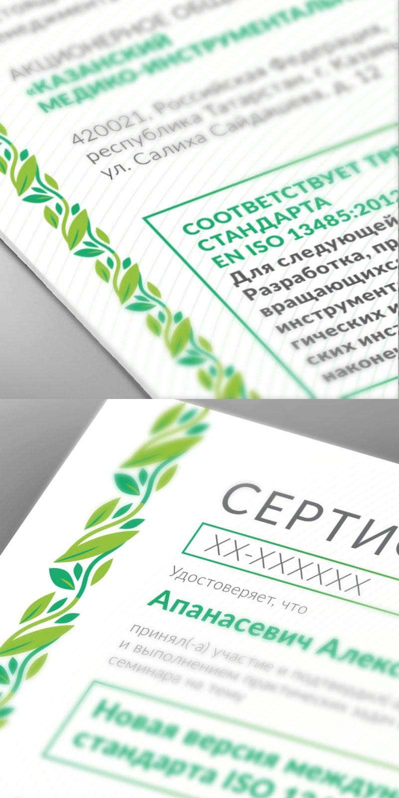 Необходимо разработать дизайн 3 сертификатов фото f_5865886207506313.jpg