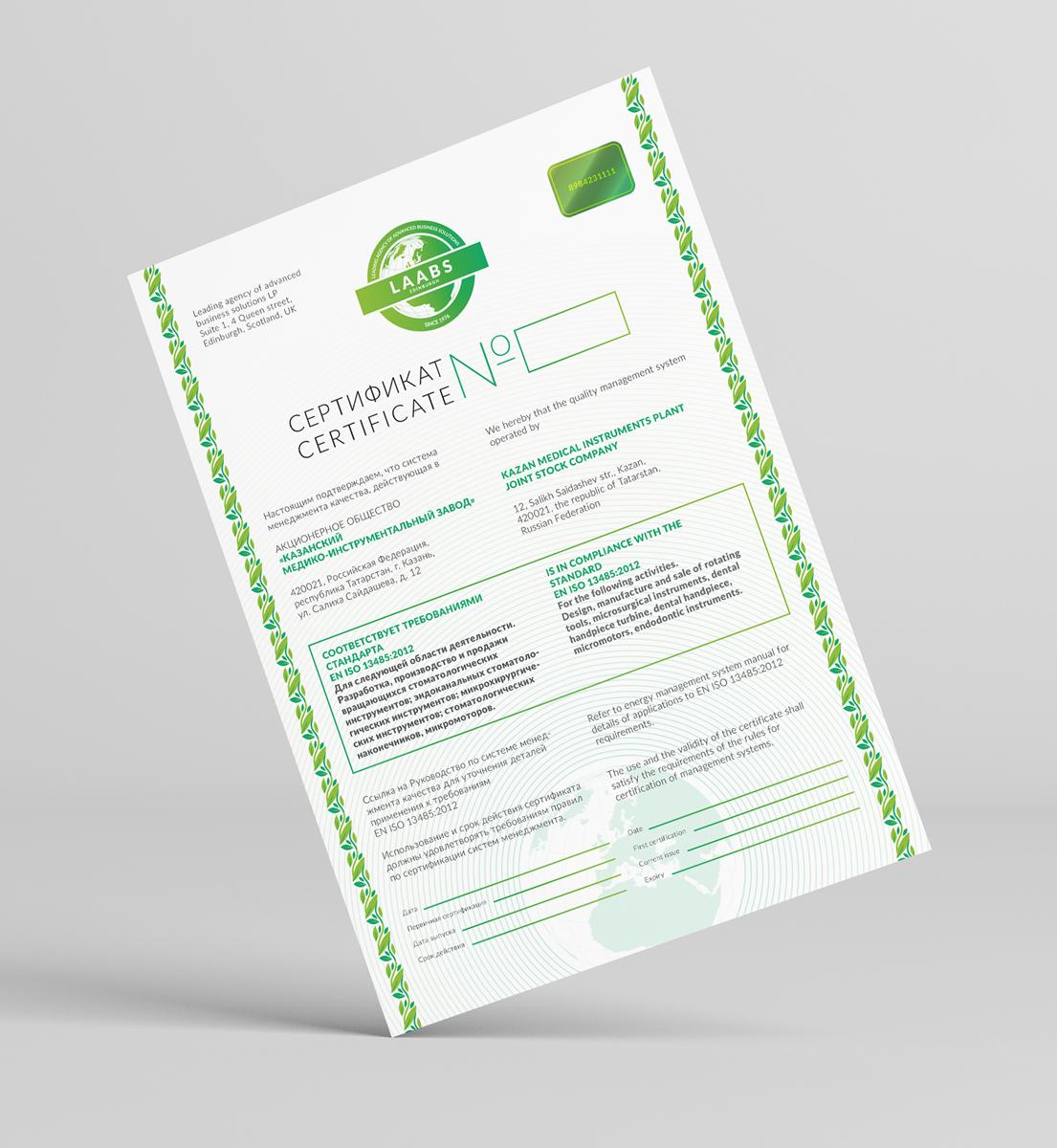 Необходимо разработать дизайн 3 сертификатов фото f_6305885ddd63afc3.jpg
