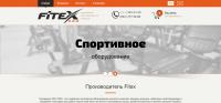 http://fitex.ua/