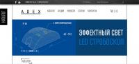 http://www.adex.ru/