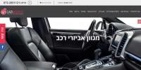 http://carmobile.co.il/