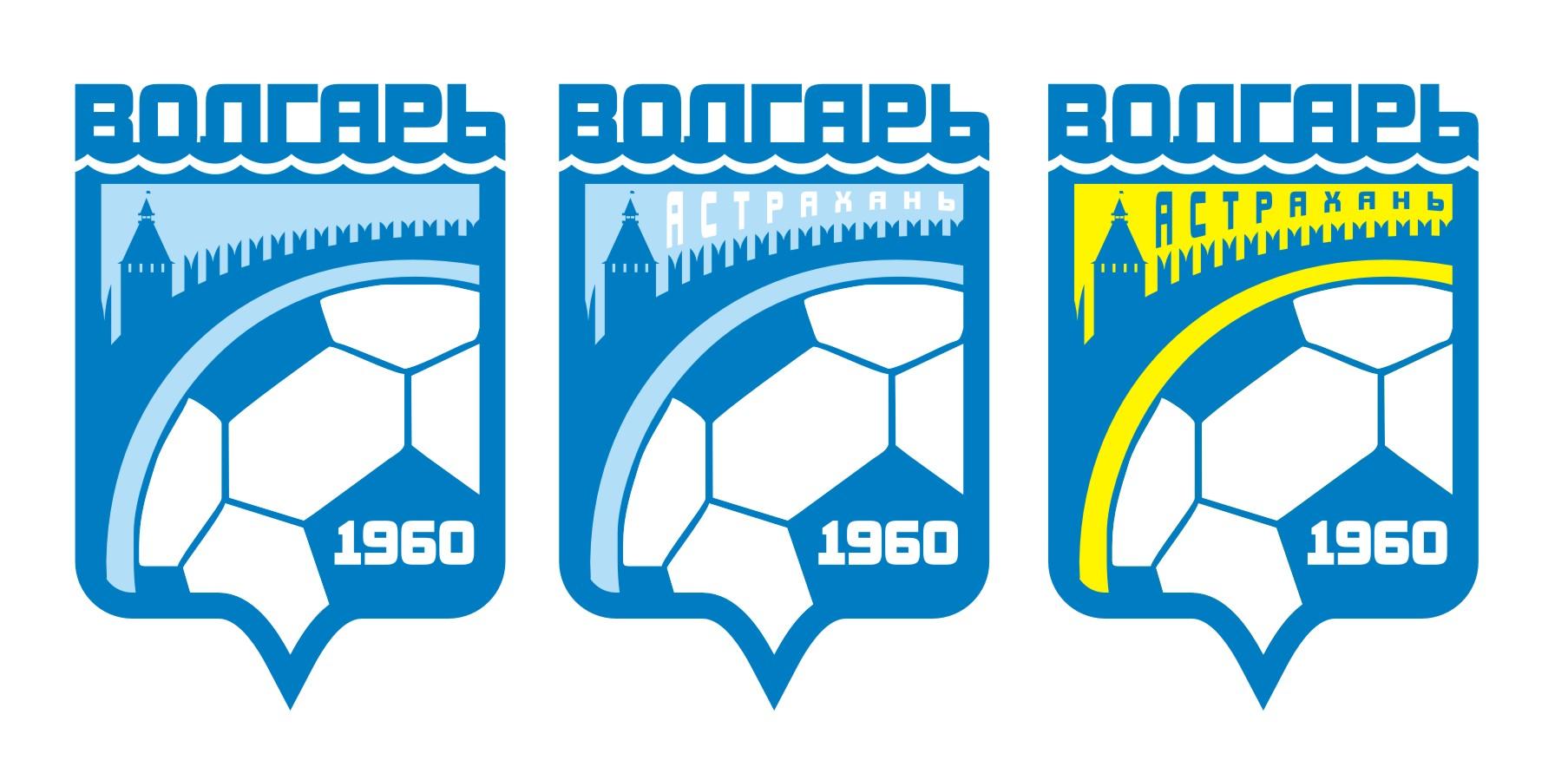 Разработка эмблемы футбольного клуба фото f_4fbf3358c4534.jpg