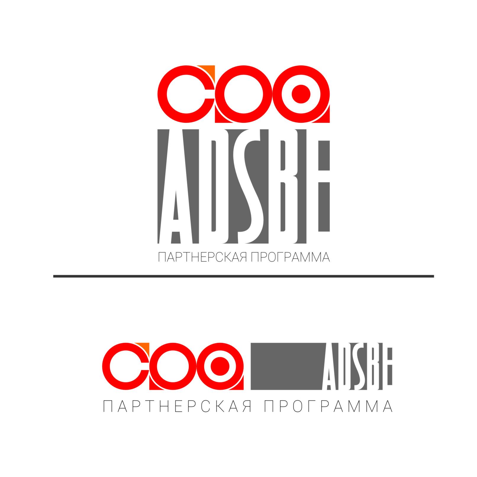 Разработка логотипа для CPA-сети фото f_295586230c468aff.jpg