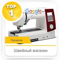 shveinyisvit.ua – интернет магазин швейного оборудования