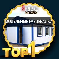 Завод бытовых конструкций - zbk.ru