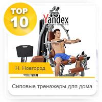 "Интернет-магазин ""Body Active"""