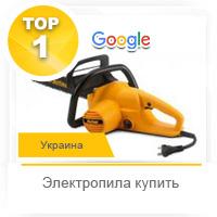 vim.in.ua - интернет магазин инструментов
