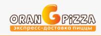 Доставка пиццы и суши в Ульяновске - oran-g.ru