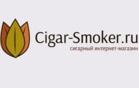 Сигары и табак а Москве