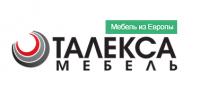 talexa.ru - интернет-магазин мебели