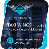 Служба Такси (LP)