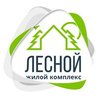 Жилой комплекс ЛЕСНОЙ