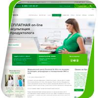 EUROMED - Центр лечения бесплодия