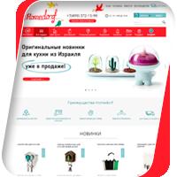 Homedorf (интернет магазин)