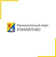 Муниципальный округ Измайлово