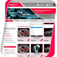 VolgaService (интернет магазин)