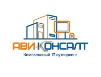 АВИ Консалт
