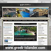 Greek-Islander - путешествие по Греции (WordPress)