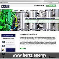 Herts – энергетическое оборудование (WordPress)
