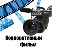 Презентационный фильм издательство Профпресс